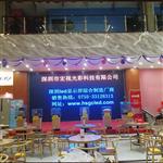深圳南山室内全彩P3.91 LED显示屏租赁屏