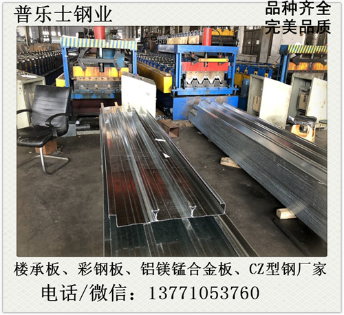 YX51-305-915楼承板——黄山火车站台