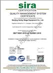 ISO 9001管理體系認證