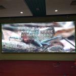 深圳市南山区青少年活动中心室内全彩P3