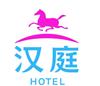 深圳汉庭酒店数字电视改造