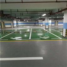 广西梧州丽港华府地下车库、交通设施顺利完工