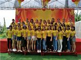 歌思莉服饰第一批40人齐聚深圳湖尔美农场野炊拓展活动欢度中秋节