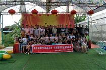 浦洛电子60余人庆双节深圳农家乐拓展野炊活动在湖尔美举行