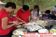 建安小学三2班深圳湖尔美农场举行农家乐亲子游趣味运动会