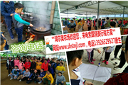 东华学校140班亲子游团队体验深圳湖尔美农场野炊做饭农家乐趣