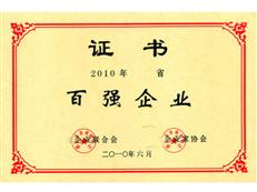 廣州市宇鴻電子科技有限公司