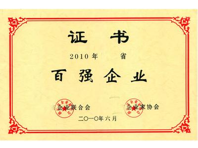 广州市宇鸿电子科技有限公司