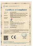 晋衡CE证书1