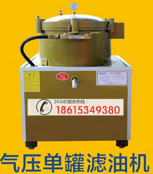 滤油机系列产品热销