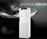 浙江杭州单位办公室科技公司直饮水机租赁