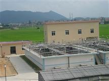 污水处理设备,开平赤坎污水处理厂
