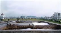 污水处理设备,迪爱生中山化工废水处理工程