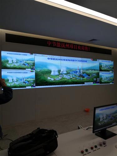 江西抚州环保节能发电站