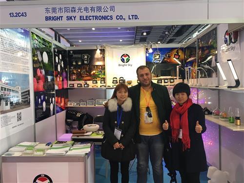 廣州LED標識展
