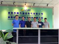 和美资企业洽谈12V-24V电动压缩机专业接线柱合作项目