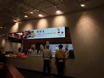 鹏尔智能一体机触摸屏餐牌触控展厅互动解决方案