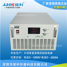 600V50A直流稳压恒流电源