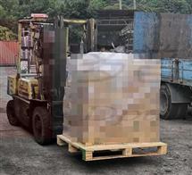 公司环保销毁处理场地设施介绍