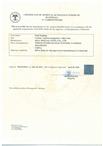 意大利RINA船级社证书