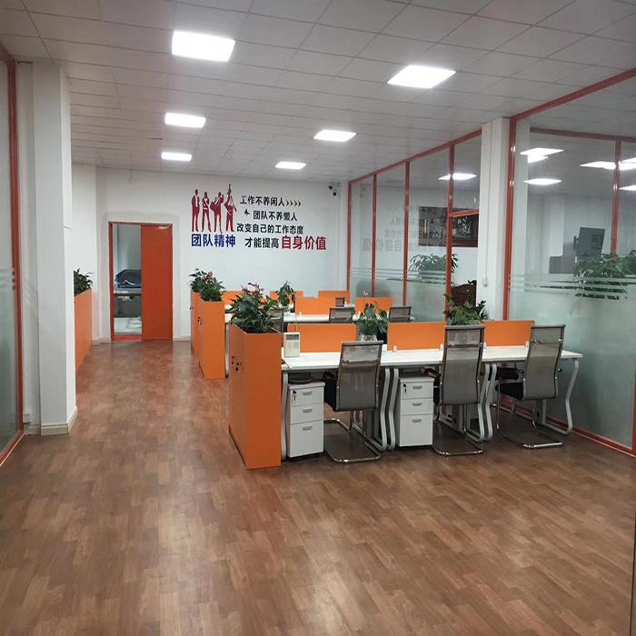 公司办公区