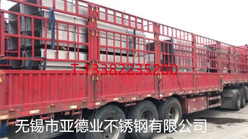 廣東地鐵系統采購316L 不銹鋼天溝