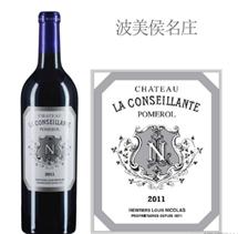 2018康赛扬:品质优异,媲美2016年份 2018 Chateau La Conseillante Released