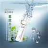 氨 基酸补水液