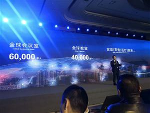 甘肃省天水市采用交互式互动触控液晶拼接屏查询一体机