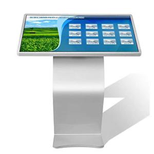 天虹商场智能导购触摸一体机互动触控系统