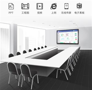 75寸触摸一体机在北京市某企业用于智能会议