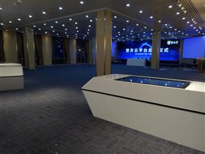 多媒体数字化展厅互动桌触摸桌