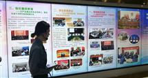 湛江市人民法院触摸屏拼接屏互动触控系统软件