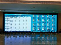 大尺寸触摸屏一体机多点互动触控用于医院医疗