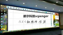 展馆互动投影触摸屏拼接屏,展厅滑轨屏交互式
