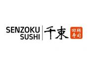 千束回转寿司