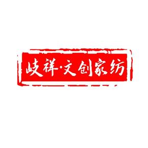 QiXiang Home
