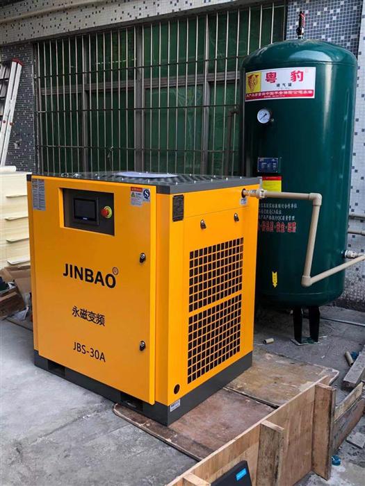 深圳印刷企业采用JINBAO永磁变频节能空压机