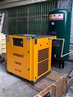 深圳印刷企業采用JINBAO永磁變頻節能空壓機