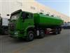 国六污泥运输车安装调试