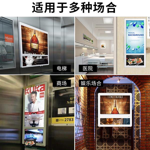 电梯广告机