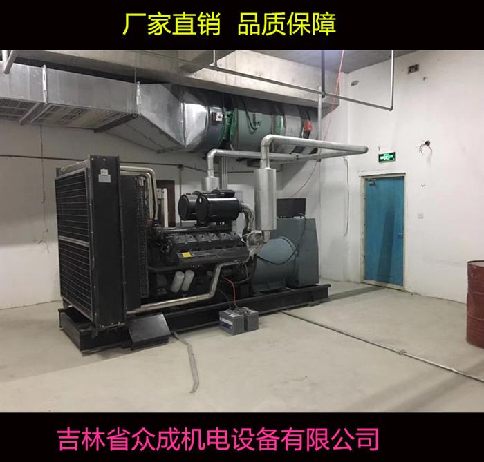 600KW無動柴油機配馬拉松發電機交貨現場