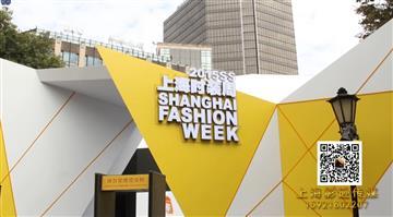2015上海时装周现场