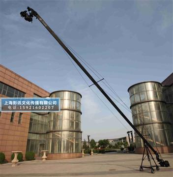 商务摄像-大摇臂摄像