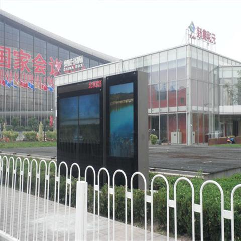 梵鑫科技打造国家会议中心户外广告机(数字标牌)