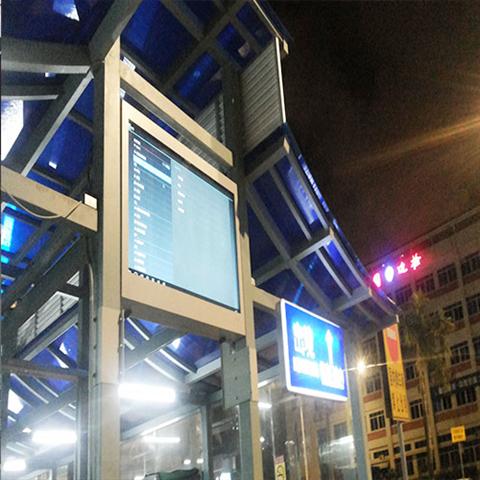 我司携手工程商推出澳门出入境户外广告机(数字标牌)