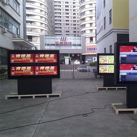 梵鑫科技携手肯德基打造户外广告机发布平台