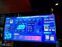 深圳寶安圖書館大數據管控中心