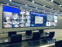 永州藍山大數據指揮中心