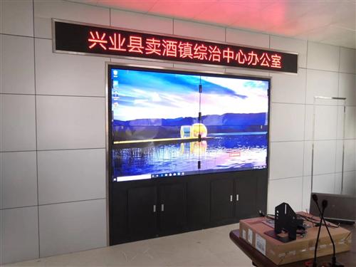 广西兴业综合治理中心